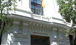 fachada_Ministerio