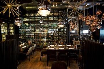 El Portal Taberna & Wines (sala)