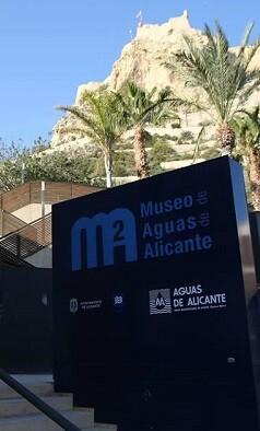 Museo de Aguas de Alicante.