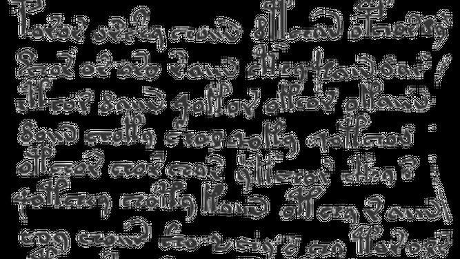 Voynich-Wikipedia_908919990_103105975_667x375