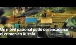 Un subinspector del Grupo de Homicidios de la Policía Nacional murió al seracuchillado por el principal sospechoso de un crimen