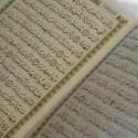 Algunos colegios de Valencia enseñarán el Islam durante el próximo curso