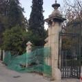 El Ayuntamiento comienza los trámites para contratar las obras de reparación de la valla de Viveros.