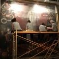 El Museo de Bellas Artes evaluará el estado de conservación de la más antigua representación del Gobierno Municipal.
