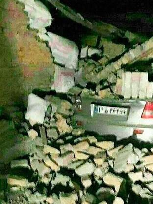 El temblor se produjo en la provincia de Kermanshah.