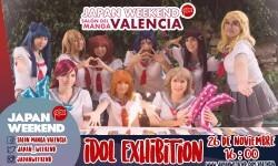 JW Idol Exhibition
