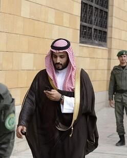 Mohamed Bin Salman.
