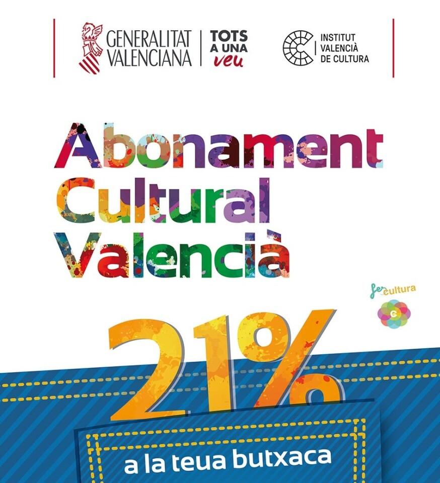 cartt_abonament_cultural2