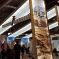 La Agència Valenciana del Turisme asiste a Fitur 2018 para mostrar la diversidad de la oferta turística de la Comunitat Valenciana.