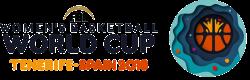 FIBA WBWC18_Event_Land_FCScr_OnLight_preview
