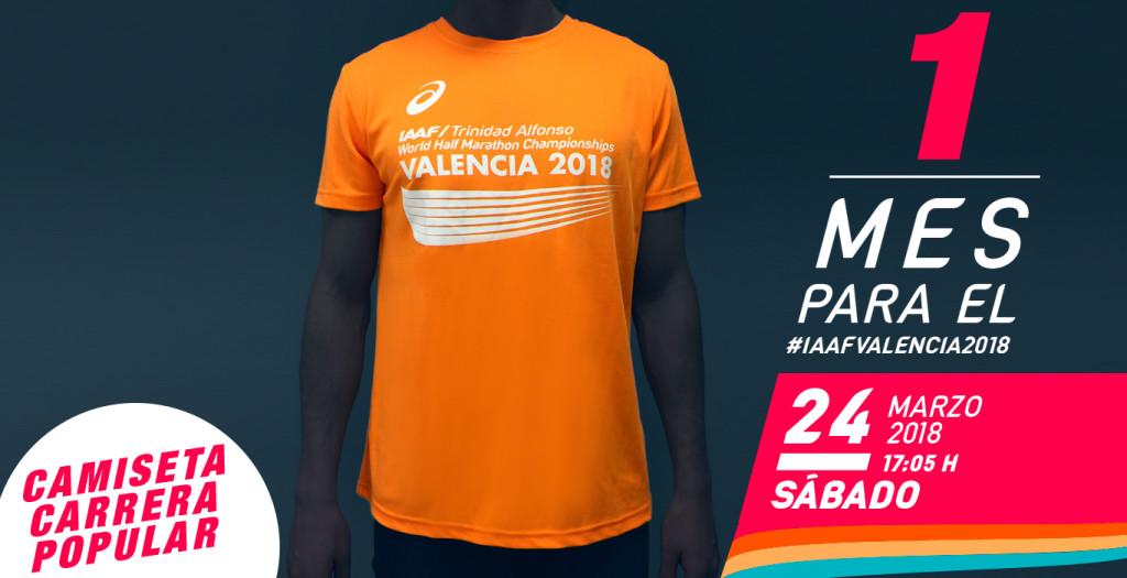 camiseta chico valencia 2018