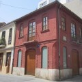 Casa Museo.