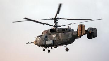 Helicoptero militar ruso