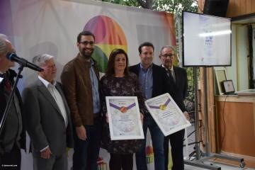 Premios concurso Proava 2018 (74)