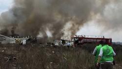 Avion se estrella en Durango Mexico