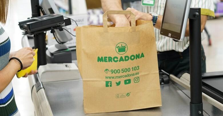 BOLSAS PAPEL MERCADONA