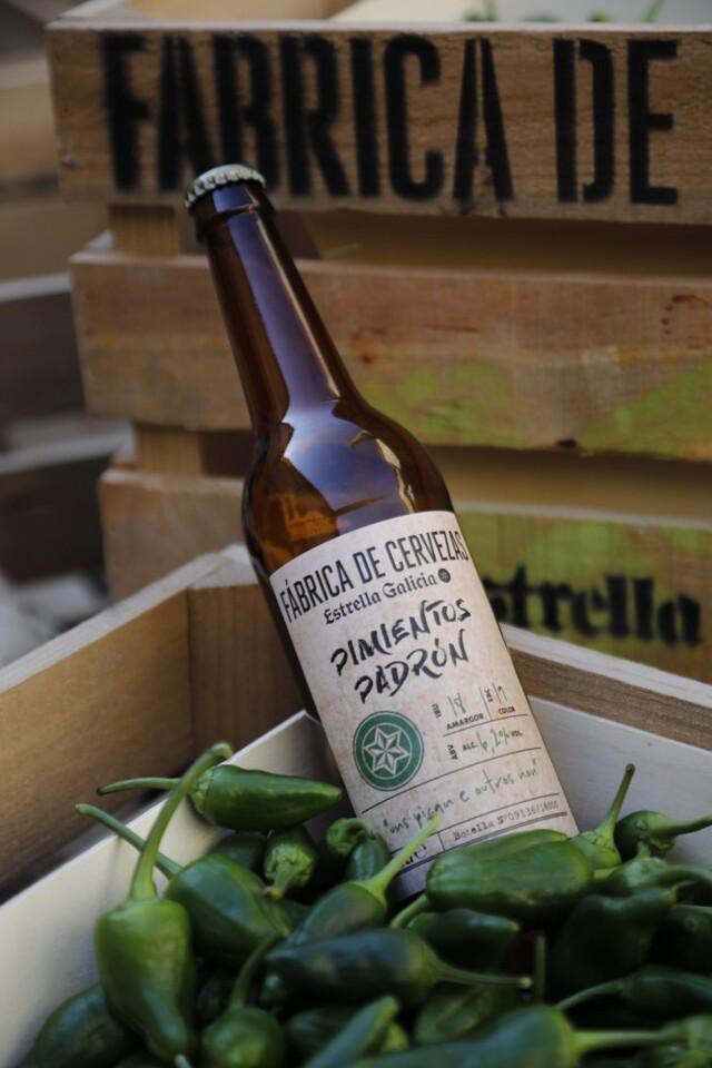 Fábrica de Cervezas Estrella Galicia de Pimienmtos de Padrón 02