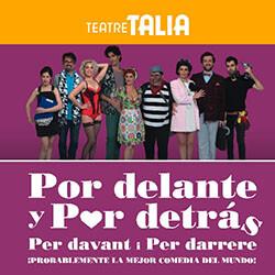 TALIA_delantedetras_250x250px