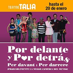 TALIA_pordelanteypordetras_250x250px