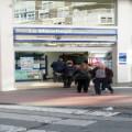 administracion-loteria-numero-7-manchega-fachada-01