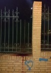 El hombre quedó atrapado en una de las barras de la valla  Sucesos.- Rescatan a un hombre atrapado por la barra de una valla metálica que atravesaba su muslo    (Foto de ARCHIVO)  16/02/2019