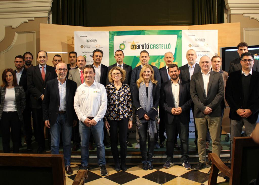 mcs.FOTO_NDP.acto_patrocinadores