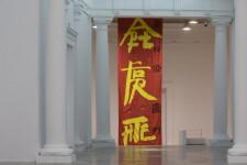 19.04.15 Xu Bing Art for the people