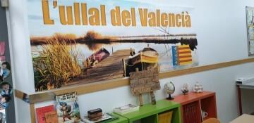 Jornada de puertas abiertas del Patronato de la Fundación Colegio Imperial de Niños Huérfanos San Vicente Ferrer 20190516_180757 (157)