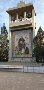 Jornada de puertas abiertas del Patronato de la Fundación Colegio Imperial de Niños Huérfanos San Vicente Ferrer 20190516_180757 (182)