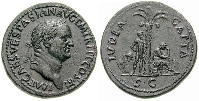 Judea conquistada, moneda del Museo de Sagunto