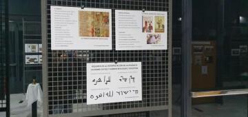 Exposición camino del Santo Grial en Masamagrell por la Asociación Cultural El Camino del Santo Grial (14)