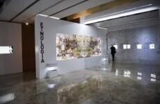 sala_permanente_etnologia_foto_abulaila